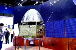 Weltall: China landet erstmals Rover auf dem Mars